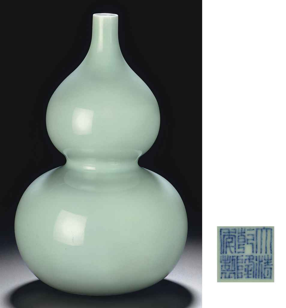Antique chinese vases forms shapes dating them asian art click to view reviewsmspy